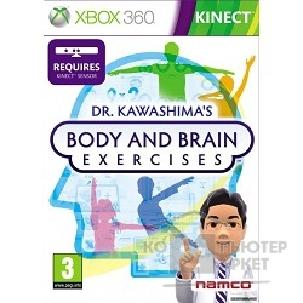 Игры Microsoft Dr. Kawashima's Body and Brain Exercises только для Kinect