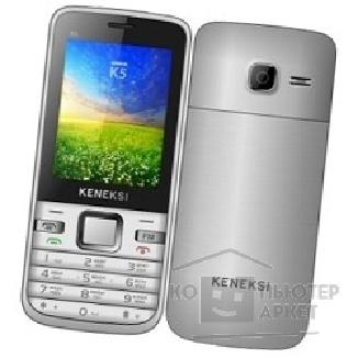 Кенекси KENEKSI K5 Silver, 2.4'' 320x240, up to 16GB flash, 0.3Mpix, 2 Sim, 2G, BT, 800mAh, 116g, 118x51.5x11.2