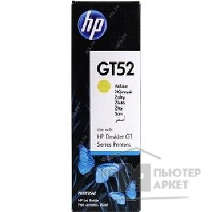 HP M0H56AE Чернила  GT52 Желтый {(GT5810/5820 8000 стр) (70 мл)}/HP GT52 M0H56AE
