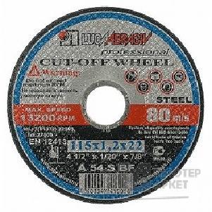 ЛУГА (3612-125-1.0) Круг отрезной абразивный  по металлу для УШМ, 125х1,0х22,2мм /ЛУГА 3612-125-1.0 3612-125-1.0