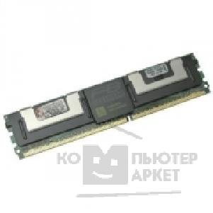 Модуль памяти Kingston DDR2 2GB PC2-5300 667MHz [KVR667D2D8F5/ 2G] Fully Buffered