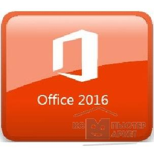 Программное обеспечение Microsoft W6F-00613  Office Mac Home Business 1PK 2016 Russian Russia Only Medialess