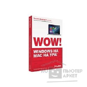Программное обеспечение PDFM9L-BX1-CD-CIS Parallels Desktop 9 for Mac Retail Box CD CIS