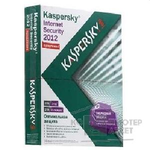 Программное обеспечение Kaspersky KL1843RBBFR  Internet Security 2012 Russian Edition. 2-Desktop 1 year Renewal Box