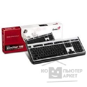 Клавиатура Genius Keyboard  Slim Star 100 USB+PS/ 2