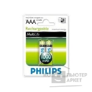 Аккумулятор Philips H R03-2BL 1000 mAh 2шт. в уп-ке