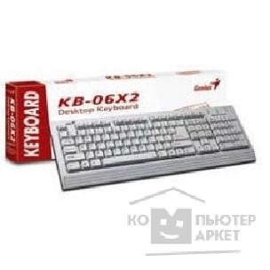 ���������� Genius Keyboard  KB-06X 2 PS/ 2 White ��� ��������� ��� ��������