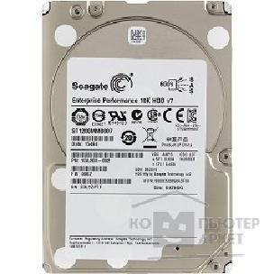 Жесткий диск Seagate 1.2TB  Enterprise Performance 10K ST1200MM0007