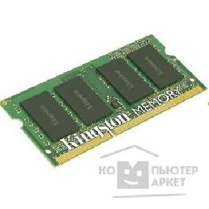 Модуль памяти Kingston DDR3-1066 2GB SO-DIMM [KVR1066D3S8S7/ 2G]