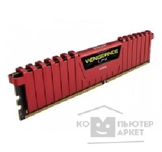 Модуль памяти Corsair  DDR4 DIMM 8GB Kit 2x4Gb CMK8GX4M2A2400C14R