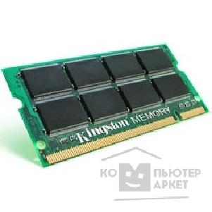 Модуль памяти Kingston DDR 512Mb PC-2700 SO-DIMM [KVR333 X64SC25/ 512]