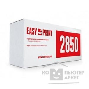 Расходные материалы Easyprint ML-D2850B Картридж  LS-2850 для Samsung ML-2850D/ 2851ND 5000 стр. с чипом