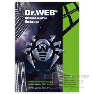 Программное обеспечение Dr. Web BOX-WFULL дистрибутив «Dr.Web для бизнеса»