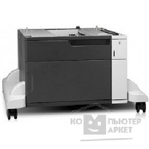 Принтер Hp CF243A  LaserJet 1x500 Sheet Feeder and Stand