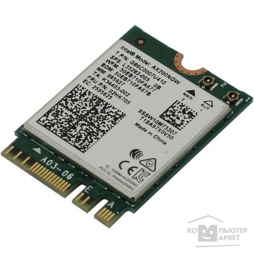 Компьютер Intel Wi-Fi адаптер AX200 PCIE M.2 AX200.NGWG.NV 985927 /Компьютер Intel Wi-Fi адаптер AX200 PCIE M.2 AX200.NGWG.NV 985927