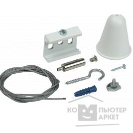 Коммерческое освещение Iek LPK0D-KPT-03-K01 Комплект подвеса для шинопровода с тросом 3м белый /Коммерческое освещение Iek LPK0D-KPT-03-K01 Комплект подвеса для шинопровода с тросом 3м белый