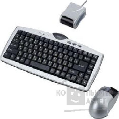 Клавиатура Dialog KMR-201U, Prestige RF Kit: RF Multimedia Keyboard + RF Optical Mouse