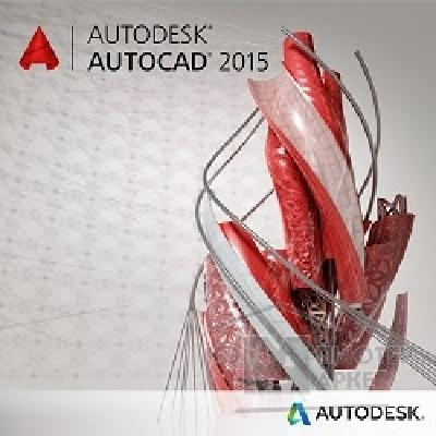 Программное обеспечение Autodesk 001G1-R35211-1701  AutoCAD 2015 Commercial New NLM ACE DVD R3