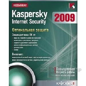 Программное обеспечение Kaspersky KL1829RBEFR  Internet Security 2009 Russian Edition. 5-Desktop 1 year Renewal