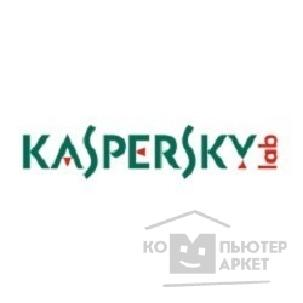 ПО Антивирусы Касперский (электронные ключи) Kaspersky KL1919RUBFR  Total Security - Multi-Device Russian Edition. 2-Device 1 year Renewal Retail Pack