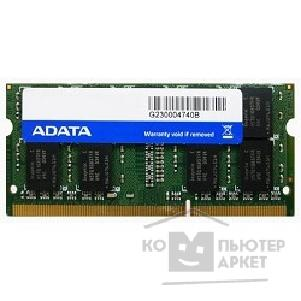 Модуль памяти A-data DDR3-1333 2GB SO-DIMM [AD3S1333C2G9 B ]