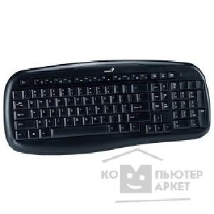Клавиатура Genius KB-8000X Black USB