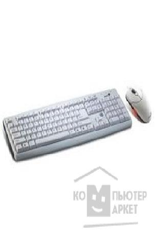 Клавиатура Genius Keyboard  KB С100, PS/ 2 клавиатура + опт.мышь