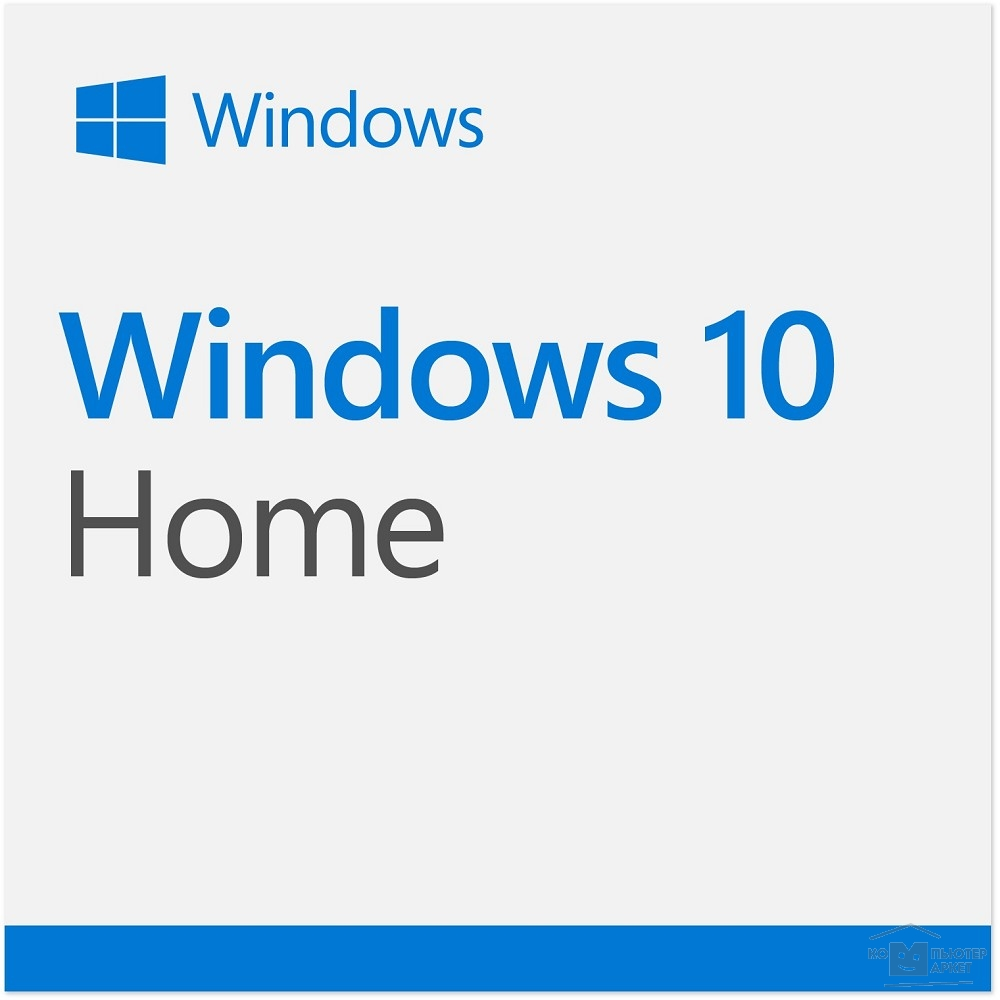 Программное обеспечение Microsoft Windows 10 Home 64-bit Рус -