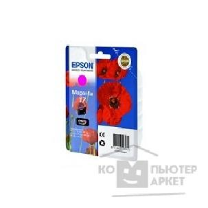 Расходные материалы Epson C13T17034A10 17 MA  Expression Home XP-33 / 103 / 203 / 207 / 303 / 306 / 403 / 406 cons ink