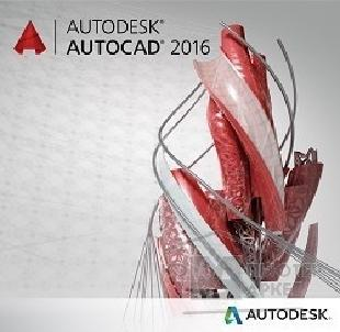 Программное обеспечение Autodesk 001H1-R35640-T857  AutoCAD 2016 Commercial New SLM 2-Year Desktop Subscription with Basic Support for Customers PROMO