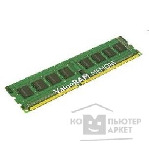 Модуль памяти Kingston DDR-III 8GB PC3-10600 1333MHz [KVR1333D3D4R9S/ 8G] ECC Reg CL9, x4 w/ TS