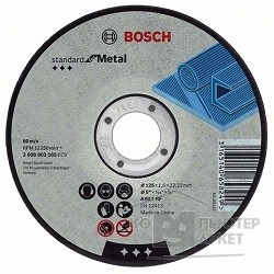 Bosch 2608603165 Отрезной круг Standard по металлу 125х1.6мм SfM, прямой/Bosсh 2608603165 2608603165