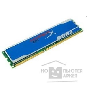 Модуль памяти Kingston DDR3 2GB PC3-10600 1333MHz [KHX1333C9D3B1/ 2G] HyperX Blu CL9