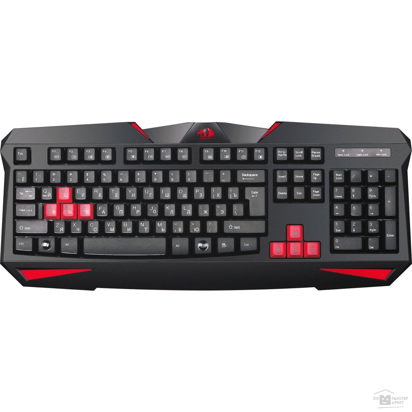 ���������� Defender Redragon Xenica RU Black USB [70450]
