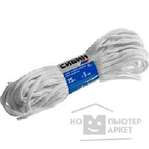 СИБИН Шнур хозяйственный, полиэфирный, длина 25 м, диаметр - 5мм [50265]/СИБИН 50265 50265
