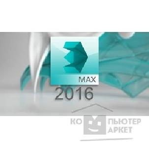 Программное обеспечение Autodesk 128H1-G13748-T487  3ds Max 2016 Commercial New SLM 2-Year Desktop Subscription with Basic Support for Customers PROMO