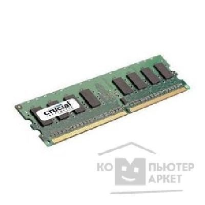 Модуль памяти Crucial DDR-II 2GB PC2-8500 1066MHz [CT25664AA1067]