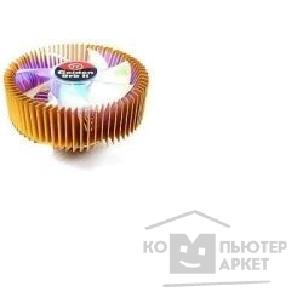 Вентилятор Thermaltake Cooler  GoldenOrb II CL-P0220-01 for S775/ AM2/ S939/ S754