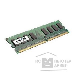 Модуль памяти Crucial DDR2 DIMM 2GB CT25664AA667