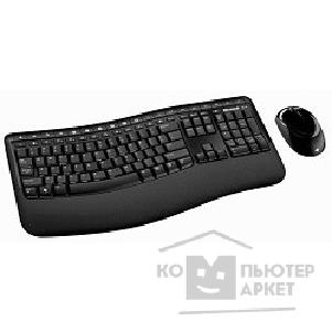 Клавиатура Microsoft Wireless Comfort Desktop 5000 BlueTrack CSD-00017 RTL