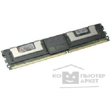 Модуль памяти Kingston DDR-II-FB 512MB PC2-4200 533MHz ECC Fully Buffered [KVR533D2S8F4/ 512]