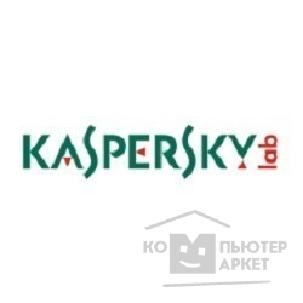 ПО Антивирусы Касперский (электронные ключи) Kaspersky KL1228RUAFR  Internet Security для Mac 16 Russian Edition. 1-Desktop 1 year Renewal Retail Pack