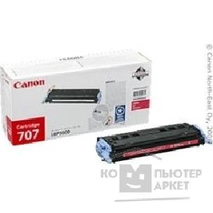 Canon Сanon Cartridge 707 желтый