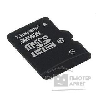 Карта памяти  Kingston Micro SecureDigital 32Gb  SDC10/ 32GB
