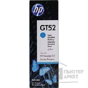 HP M0H54AE Чернила  GT52 Голубой {GT5810/5820 (8000 стр) (70 мл)}/HP GT52 M0H54AE