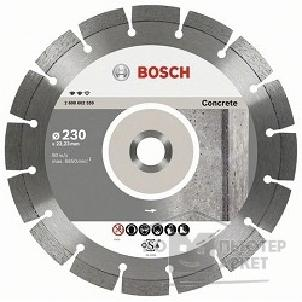 Bosch Bosch 2608602694 �������� ���� Expert for Concrete300-22,23