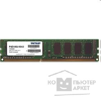 Модуль памяти Patriot DDR3 DIMM 8GB PC3-12800 1600MHz PSD38G16002
