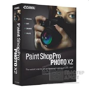 Программное обеспечение Corel PSPPX2MULPCDVDA Paint Shop Pro Photo X2 Education Ed. DVD Case
