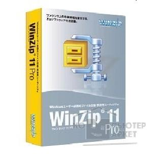 Программное обеспечение Corel WZ11PRORUPC WinZip 11 Professional Single User CD