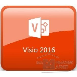 Microsoft ПО  Visio Standard 2016 32-bit/ x64 Russian Central/ Eastern Euro Only EM DVD